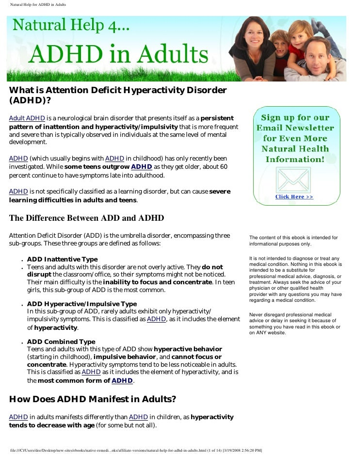 Adult attention deficit syndrome